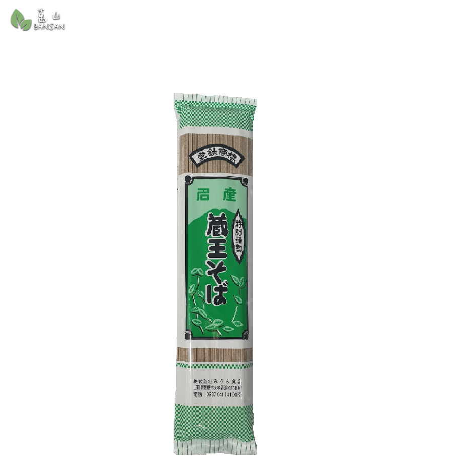 Penang Grocery Store Online Next Day Delivery is Offering Zaru Soba (200g)