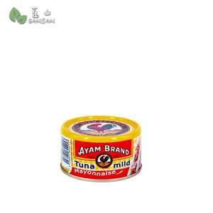 Penang Grocery Store Online Next Day Delivery is Offering Ayam Brand Tuna Mayonnaise Mild (160g)