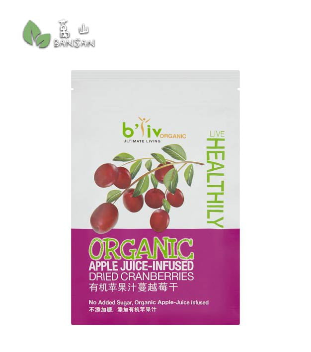 Penang Grocery Store Online Next Day Delivery is Offering b'liv Organic Apple Juice-Infused Dried Cranberries [100g]