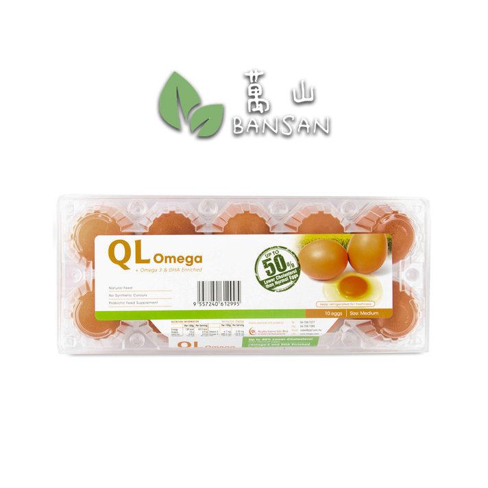 Penang Grocery Store Online Next Day Delivery is Offering Omega 3 Eggs (10 units)
