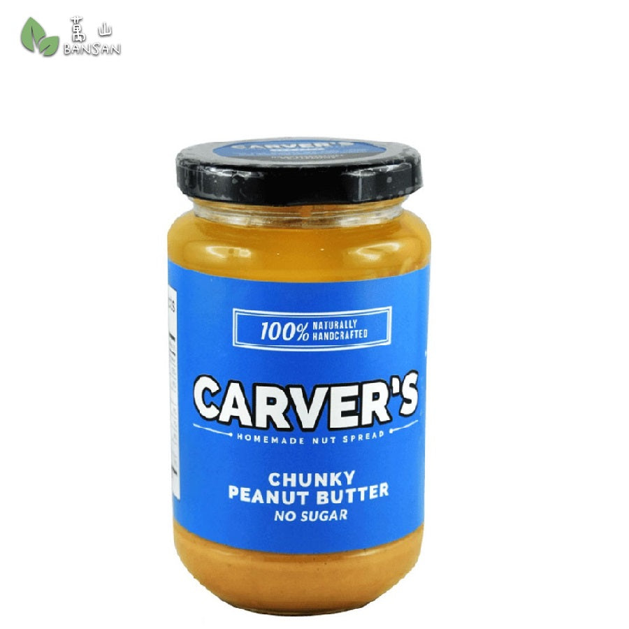 Penang Grocery Store Online Next Day Delivery is Offering Carver Peanut Butter Chunky (360g)