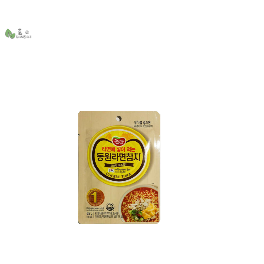Penang Grocery Store Online Next Day Delivery is Offering Dongwon Cheese Tuna for Ramyun (65g)
