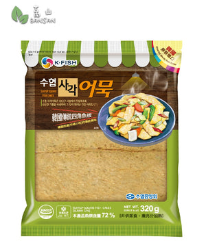 Penang Grocery Store Online Next Day Delivery is Offering K.Fish Suhyup Square Fish Cakes 韩国传统四角鱼板 (320g)