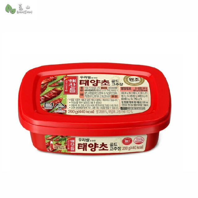 Penang Grocery Store Online Next Day Delivery is Offering ChungJungone Red Hot Pepper Paste Gochujang (200g)