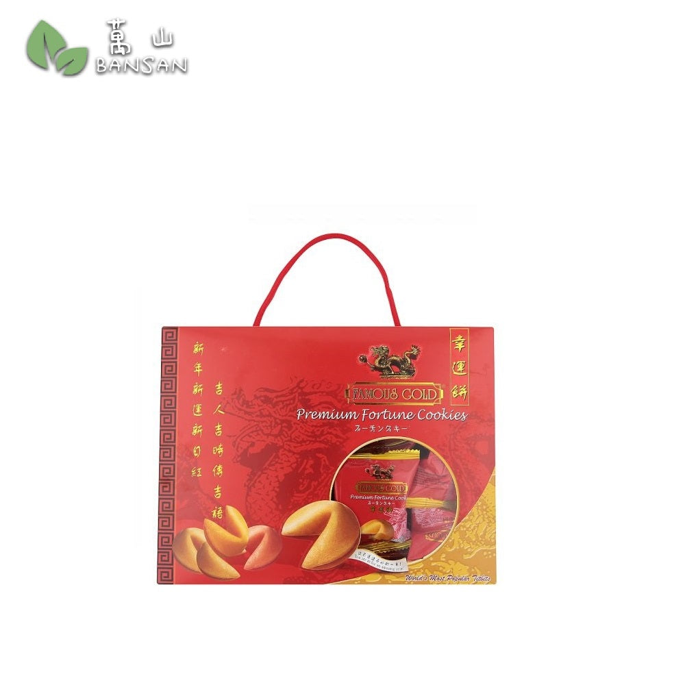 Fortune Cookies Famous Gold 幸运饼 (150g) - Bansan Penang
