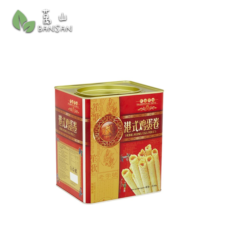 Hong Kong Egg Rolls Exclusive (400g) - Bansan Penang