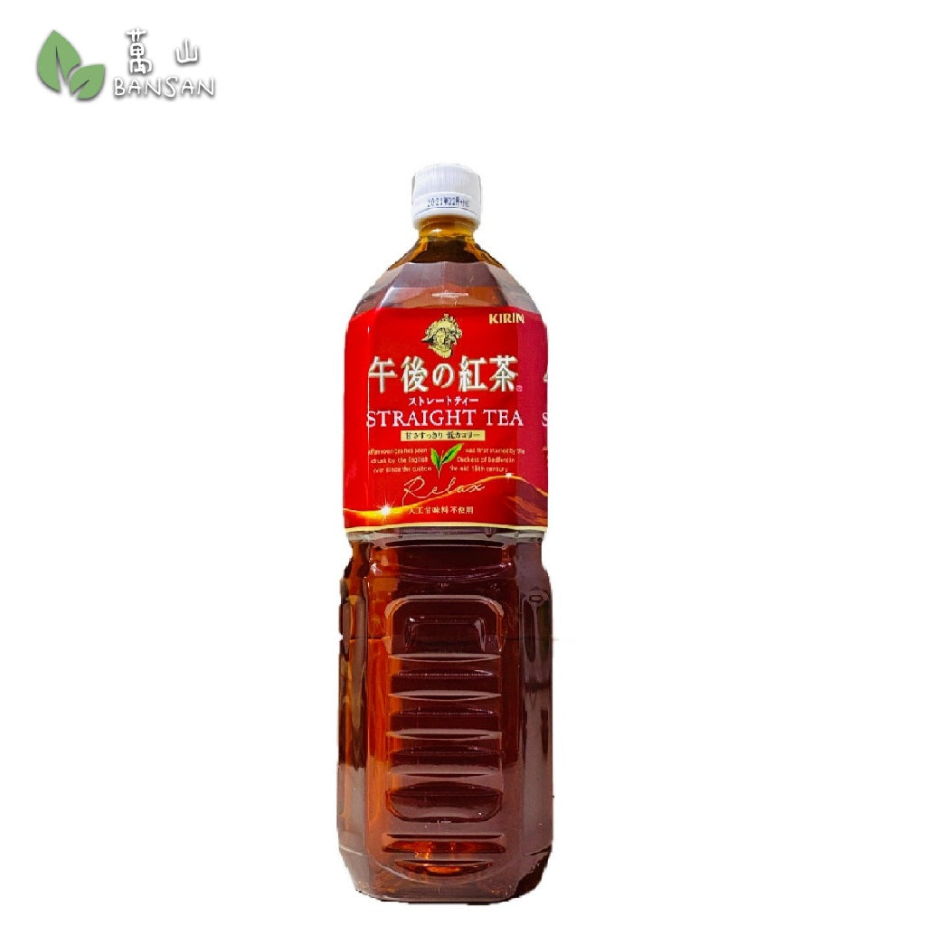 Penang Grocery Store Online Next Day Delivery is Offering Kirin Afternoon Straight Tea 麒麟 午後紅茶 (1.5l)