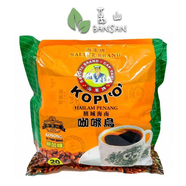 Penang Grocery Store Online Next Day Delivery is Offering Salute Brand 海军牌 Kopi O Kosong 槟城海南咖啡乌 (20 sachets x 10g)