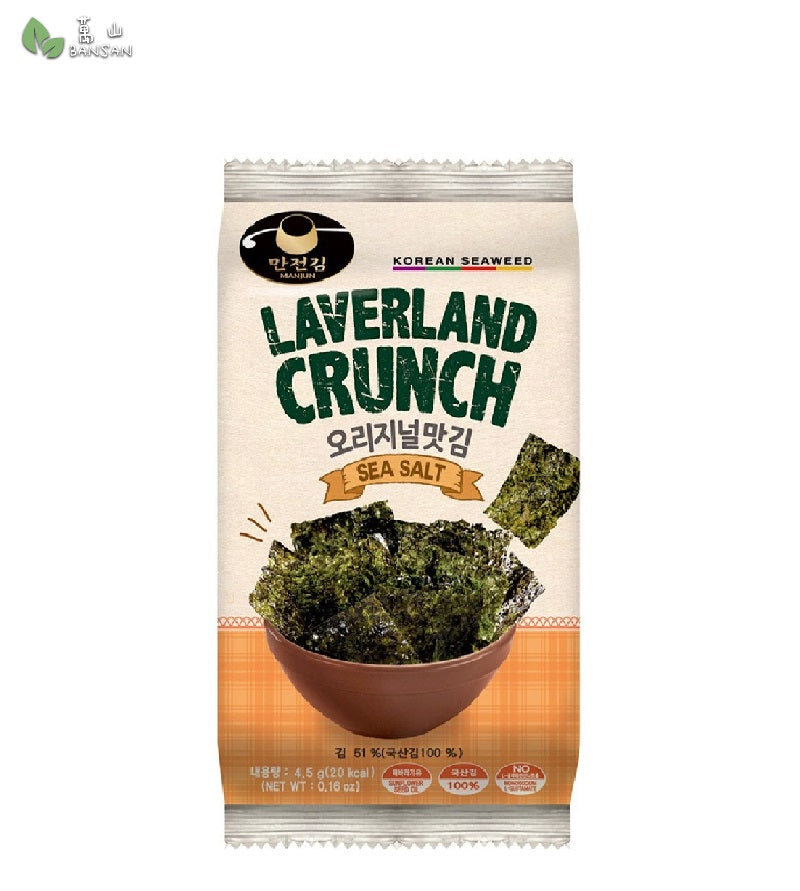 Penang Grocery Store Online Next Day Delivery is Offering Laverland Crunch Sea Salt Seaweed (x 3pcks) (4.5g per pack)