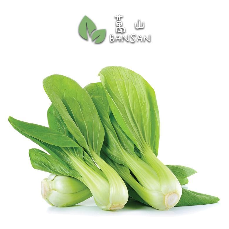 Penang Grocery Store Online Next Day Delivery is Offering Bok Choy 小白菜 (±500g)