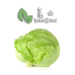 Penang Grocery Store Online Next Day Delivery is Offering Leaf Lettuce 玻璃生菜 (±500g ~ 1 Pcs)
