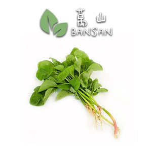 Penang Grocery Store Online Next Day Delivery is Offering Spinach (Bayam)本地菠菜 (±500g)