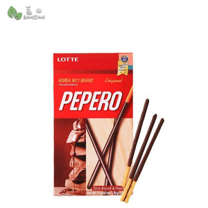 Penang Grocery Store Online Next Day Delivery is Offering Lotte Pepero Stick Biscuits Chocolate (47g)