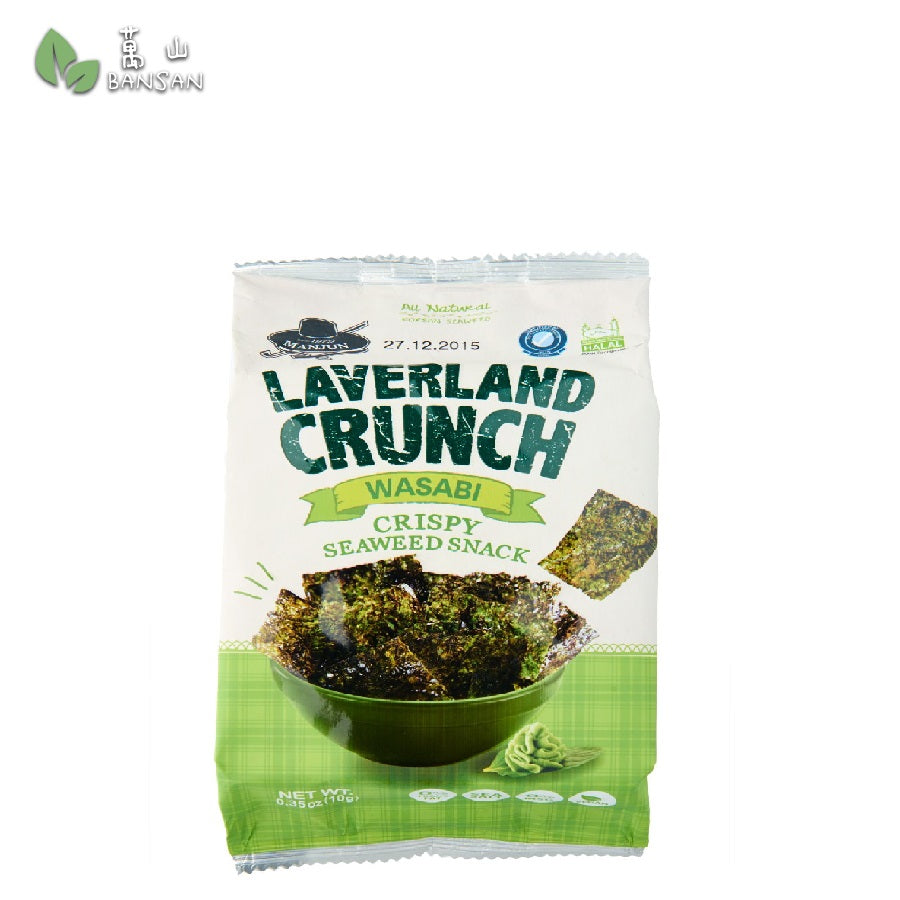 Penang Grocery Store Online Next Day Delivery is Offering Laverland Crunch Wasabi Seaweed (x 3pcks) (4.5g per pack)