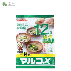 Penang Grocery Store Online Next Day Delivery is Offering Marukome Sokuseki Ikkyusan Less Sodium Instant Miso Soup (12packs)
