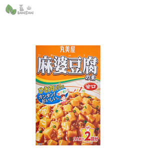 Penang Grocery Store Online Next Day Delivery is Offering Marumiya Mabo Tofu No Moto Instant Amakuchi (Mild) (162g)
