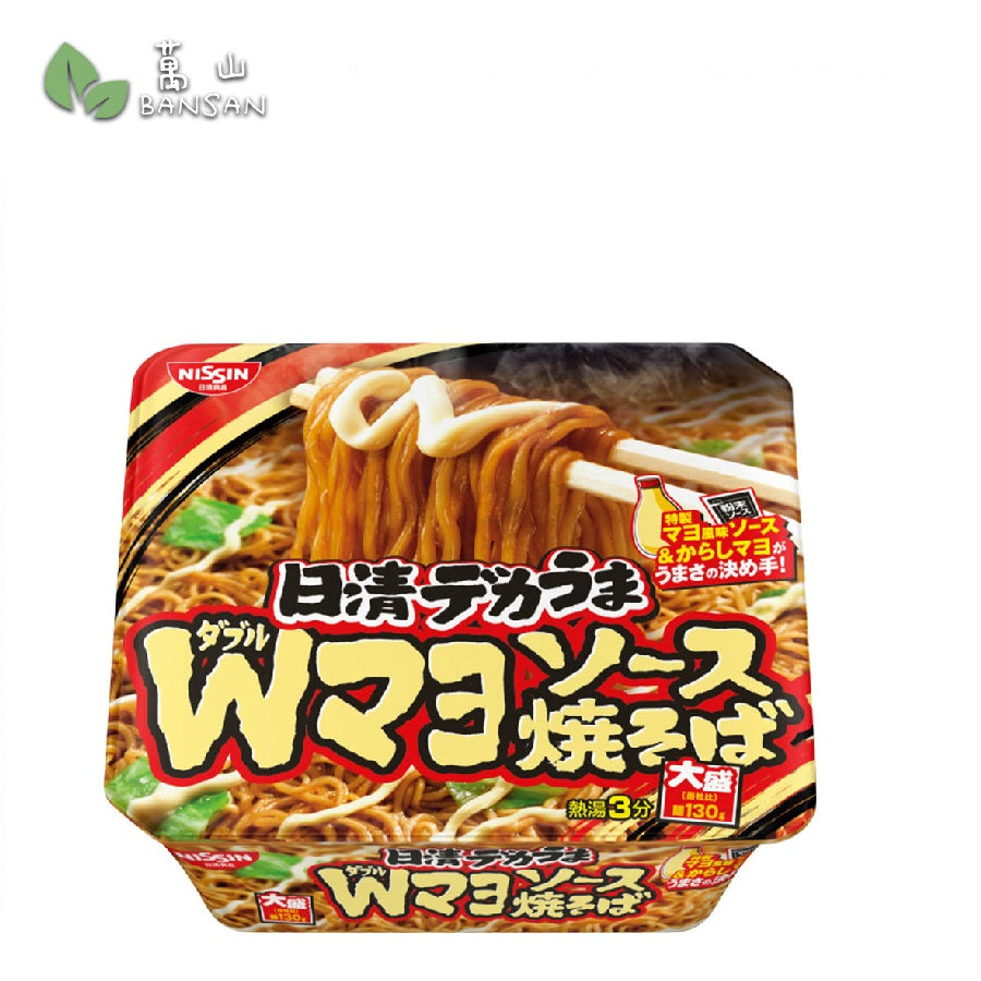 Penang Grocery Store Online Next Day Delivery is Offering NISSIN Deka Uma with Mayo Sauce Yakisoba (153g)