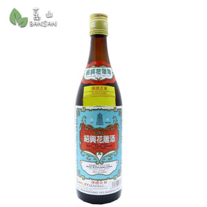 Pagoda Cooking Wine 绍兴花雕酒 (640ml) - Bansan Penang