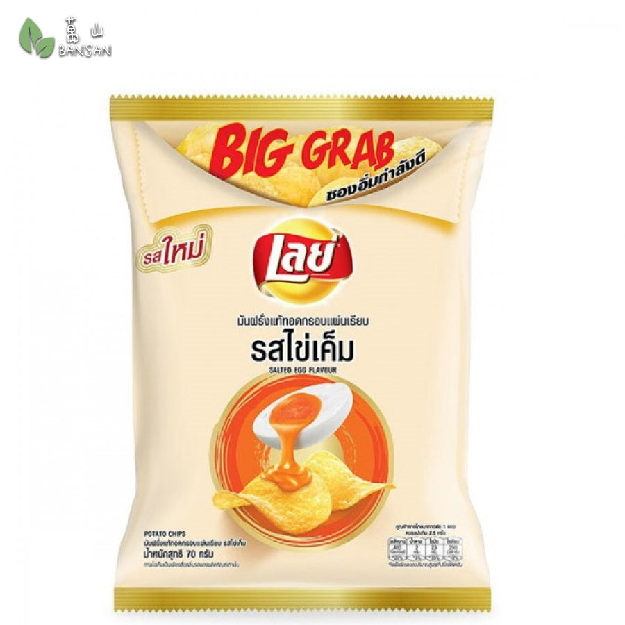 Penang Grocery Store Online Next Day Delivery is Offering LAYS Salted Egg Flavor Potato Chips (46g)