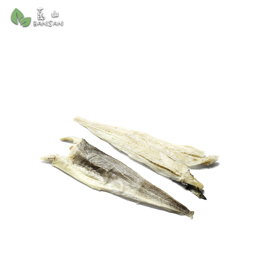 Penang Grocery Store Online Next Day Delivery is Offering Homemade Salted Fish  (LIMITED STOCK) x 2 packs