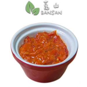 Penang Grocery Store Online Next Day Delivery is Offering Sambal Sauce 参巴 (1 Box)