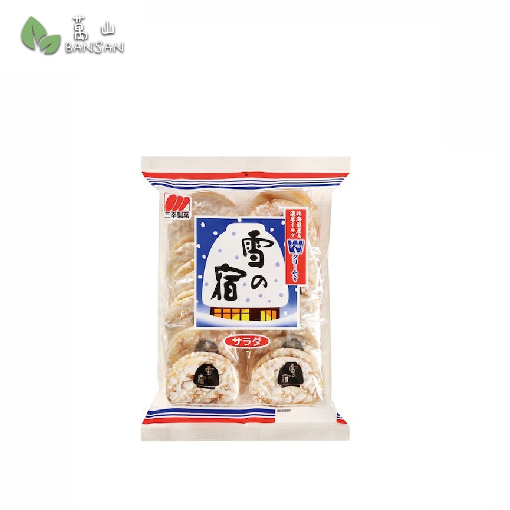 Penang Grocery Store Online Next Day Delivery is Offering Sanoko Yukino Yado (Rice Cracker) (24 pcs)
