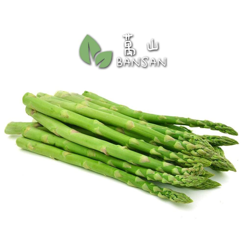 Penang Grocery Store Online Next Day Delivery is Offering Asparagus 笋子 (±1kg)