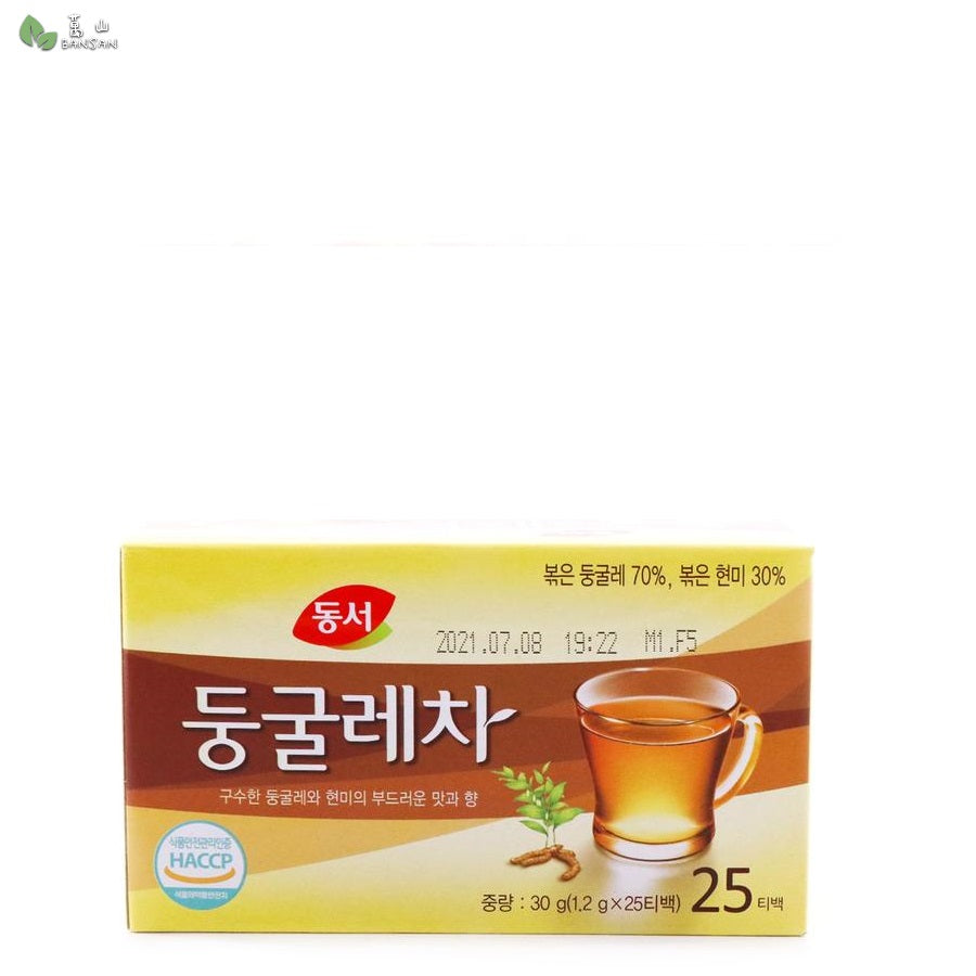 Penang Grocery Store Online Next Day Delivery is Offering Dongsuh Solomon's Seal Tea (30g)