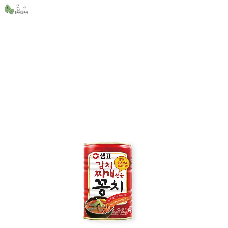 Penang Grocery Store Online Next Day Delivery is Offering Sampio Canned Mackbrel for Kimchi stewed (400g)