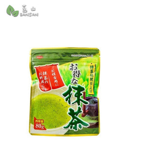 Penang Grocery Store Online Next Day Delivery is Offering Surugaen Otoku Na Maccha Matcha (Green tea Powder) 80g