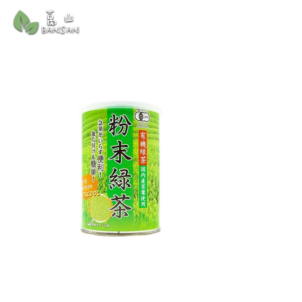 Penang Grocery Store Online Next Day Delivery is Offering Surugaen Yukisaibai FunmaTsu Ryokucha (Green Tea Powder)
