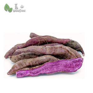 Penang Grocery Store Online Next Day Delivery is Offering Indonesia Purple Sweet Potatoes (+/-900g)