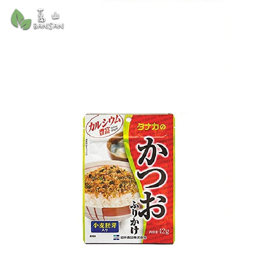 Penang Grocery Store Online Next Day Delivery is Offering Tanaka Calcium Furikake Katsuo (Rice Seasoning) (42g)