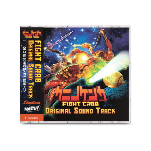 Fight Crab Original Sound Track CD