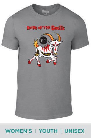 Bring on the Goats Chinese New Year Cotton T-shirt