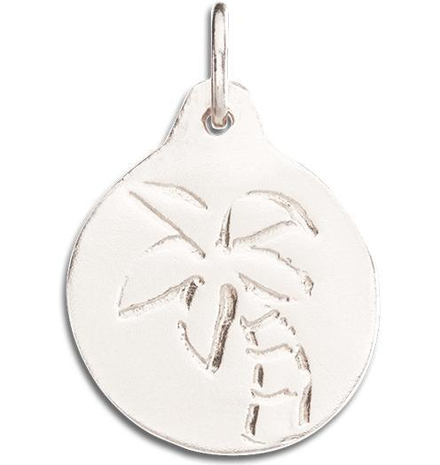Palm Tree Disk Charm - 14k White Gold - Jewelry - Helen Ficalora - 2
