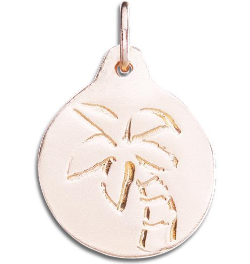 Palm Tree Disk Charm - 14k Pink Gold - Jewelry - Helen Ficalora - 3