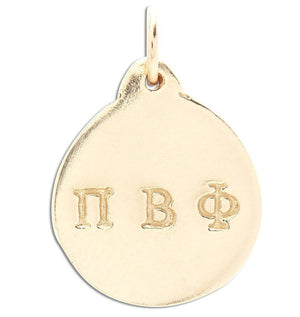 """Pi Beta Phi"" Disk Charm Jewelry Helen Ficalora 14k Yellow Gold For Necklaces And Bracelets"