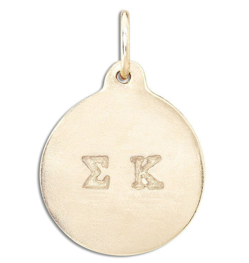 """Sigma Kappa"" Disk Charm Jewelry Helen Ficalora 14k Yellow Gold For Necklaces And Bracelets"