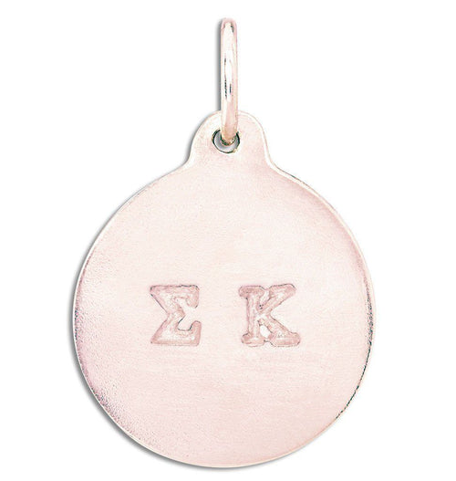 """Sigma Kappa"" Disk Charm Jewelry Helen Ficalora 14k Pink Gold For Necklaces And Bracelets"