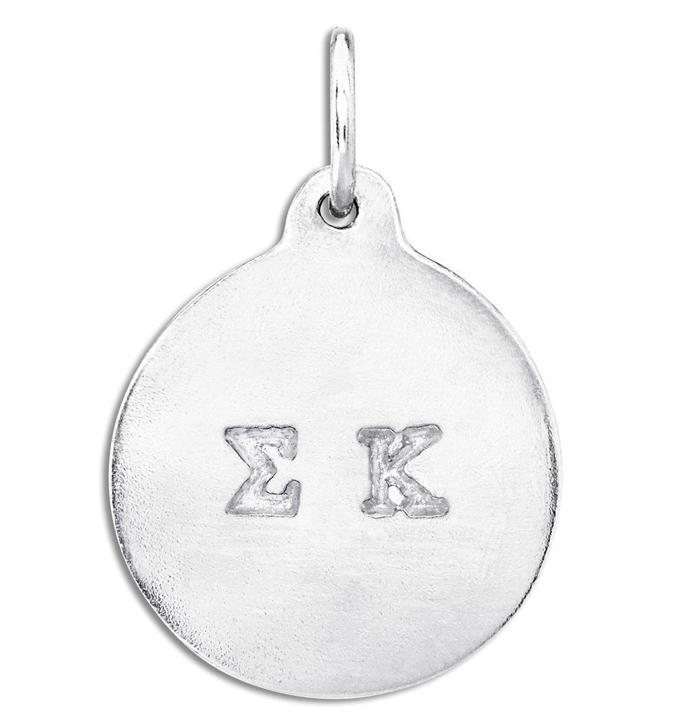 """Sigma Kappa"" Disk Charm Jewelry Helen Ficalora Sterling Silver"
