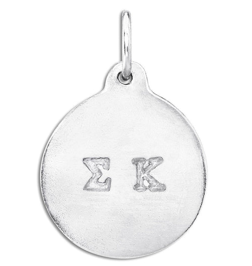 """Sigma Kappa"" Disk Charm Jewelry Helen Ficalora Sterling Silver v"