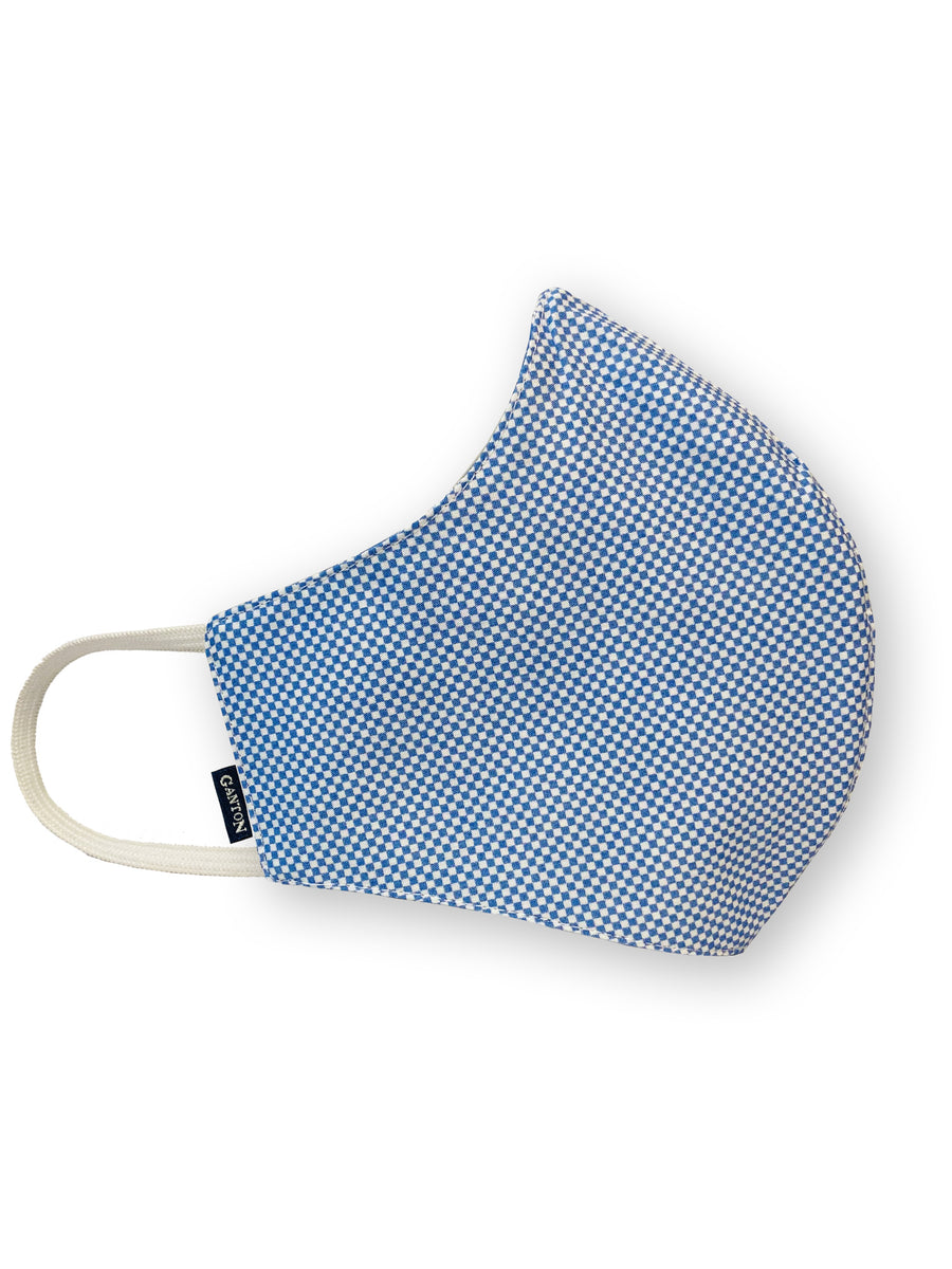 Blue and White Print Reversible Four Layer Cotton Face Mask