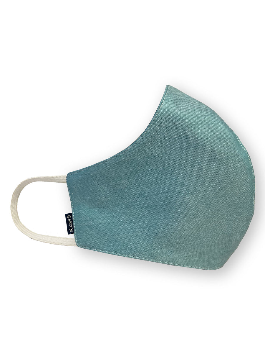 Blue Print Reversible Four Layer Washable Face Mask