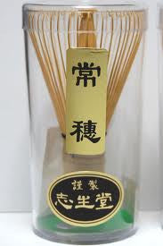 Matcha Bamboo Whisk - Sam's Teas and Spices