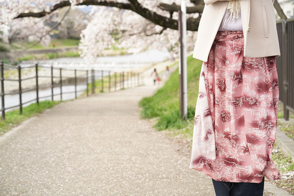 Recycled Kimono Wrap Skirt - Light Purple Maroon Trees & Nature Pattern - Unique Tokyo Streetwear