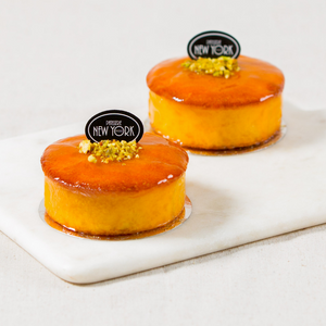 Individual Orange & Almond Cakes Box of 6