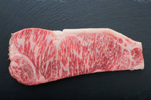 Load image into Gallery viewer, A5 Wagyu Sirloin Steak - 300g