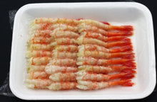 Load image into Gallery viewer, Ama Ebi (Sweet Prawns)