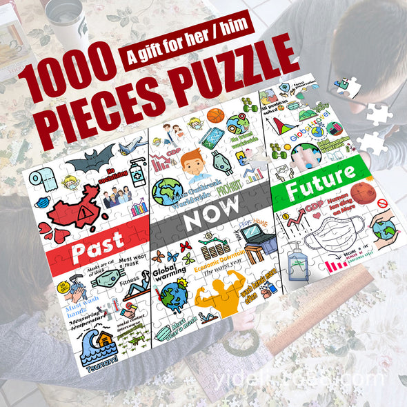 2021 Commemorative Jigsaw Puzzle 1000 Pcs